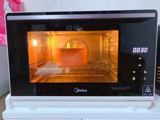 红糖发糕,发酵完成后选择纯蒸模式