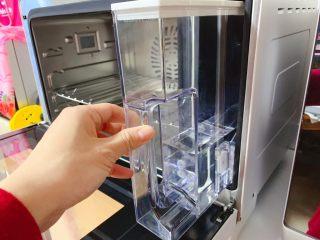 红糖发糕,美的S4-L281E蒸烤箱水箱注入适量纯净水