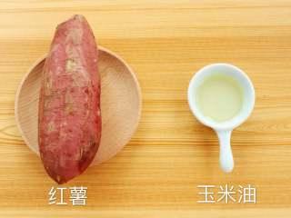 香烤红薯 ,准备食材