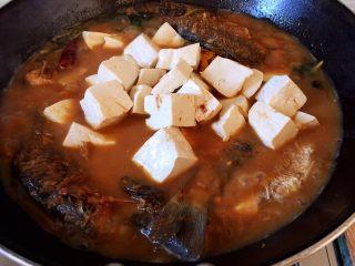 #年年有余#酱焖鲫鱼豆腐,煮25分钟后放入豆腐块