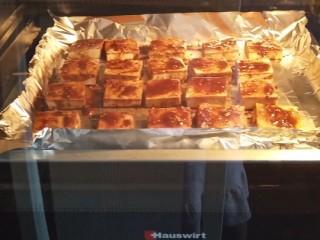 家常烤豆腐,200度再烤 10分钟