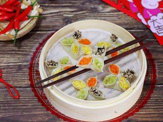四喜蒸饺,成品图。