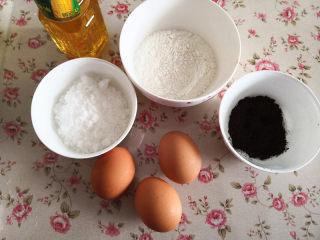 黑钻吐司,现在来做蛋糕体部分,准备好所需要的食材,