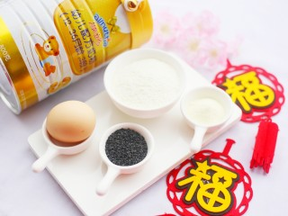 松软香甜的米粉小软饼,准备材料:鸡蛋1个,米粉30g,澳优能立多G4奶粉2勺,黑芝麻适量。