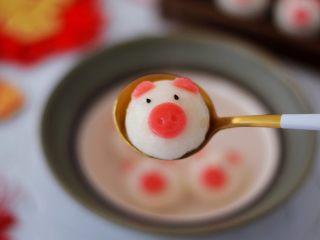 小猪花生流沙汤圆,图三