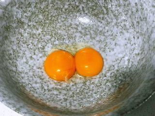 浅湘食光&日式舒芙蕾松饼,鸡蛋的蛋黄和蛋白分离