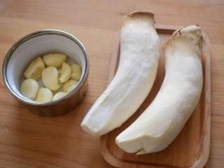 烤杏鲍菇,准备食材