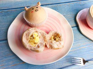 猪猪椰蓉小面包,好啦,来吃吧!