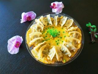 蛋包饺子  新文美食,成品图