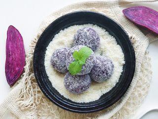 紫薯芝士风味球,最好的紫薯球一点要趁热吃哦