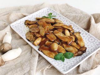 快手家常之蚝油杏鲍菇,软嫩鲜香的杏鲍菇就做好啦