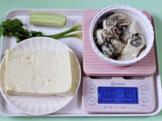 海蛎子豆腐汤,首先备齐所有的食材,北豆腐洗净后用刀切块,海蛎子提前用清水冲洗干净。