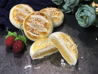 金沙奶黄馅老婆饼