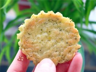健康蔬菜饼