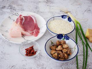 香菇猪肉糯米丸子,准备好材料