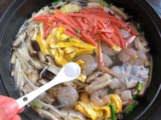 三鲜菌菇汤,加1g盐调味