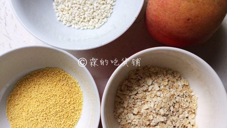 小米燕麦苹果粥,食材。