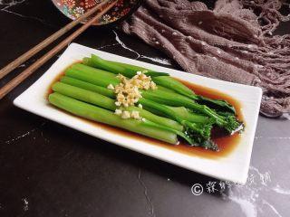 白灼芥蓝 快手经典菜,完成。