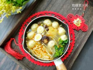 香辣咖喱火锅