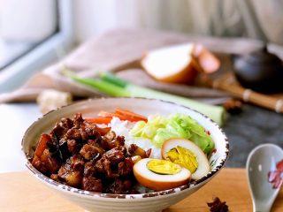 #猪五花#卤肉饭,成品3