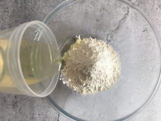 千层紫薯酥,低筋面粉中加入食用油