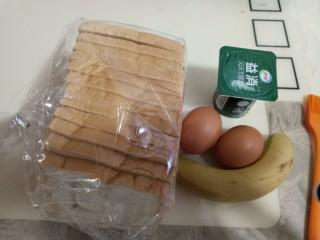 可以爆浆的香蕉酸奶吐司,准备原料