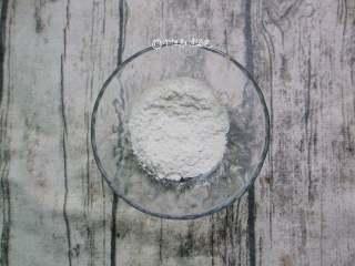 鲜奶麻糬,木薯粉和糖混合
