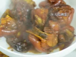 香辣猪蹄,感觉满满的一盘胶原蛋白在跳动,汤汁浓稠盛出。