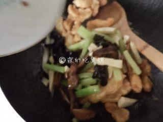 官烧目鱼,倒入鱼条和所有的配菜,翻炒均匀。