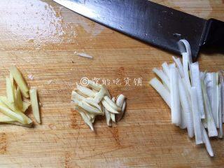 官烧目鱼,把姜蒜葱全部切成丝。