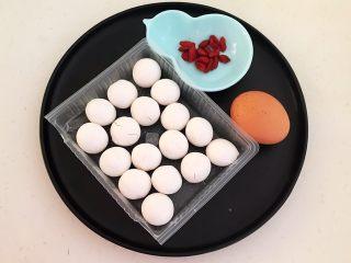 换个姿势吃汤圆  蛋抱汤圆,准备食材