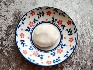 红豆沙汤圆,揉成光滑面团