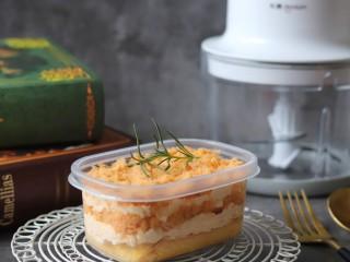 咸蛋黄肉松盒子蛋糕