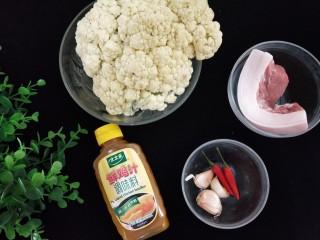干锅花菜,准备好食材