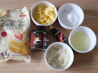 杏仁咖啡曲奇,准备好食材,我用的这个低筋面粉粉质细腻而且蓬松不结块,非常好用;