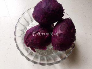 酸奶紫薯泥,蒸熟后去皮。