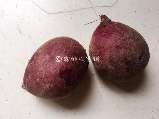酸奶紫薯泥,小紫薯2个。