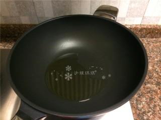 四宝烧鸡翅,热锅倒油烧至八成热。