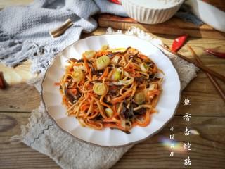 鱼香杏鲍菇,出锅装盘。