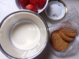 草莓木糠杯,食材。