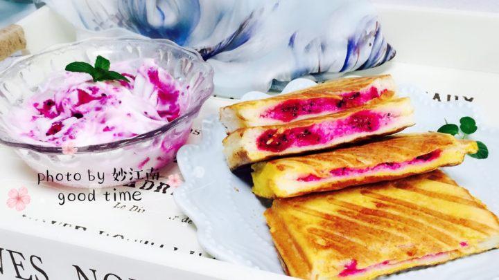 爆浆火龙果酸奶吐司