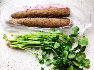 山药炖虎头鸡,准备好山药和香菜