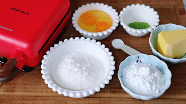 快手早餐~菠菜华夫饼,准备食材并称重。