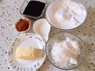 雨花石汤圆,所用食材分别称重