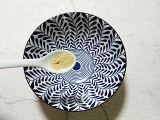温州鮸鱼丸面,1小茶匙胡椒粉
