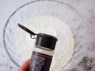 煎薄罉,加入胡椒粉