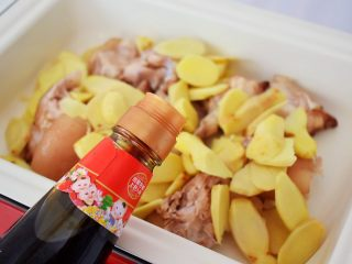 猪脚姜,倒入海天添丁甜醋