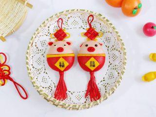 小福猪中国结馒头,成品图。