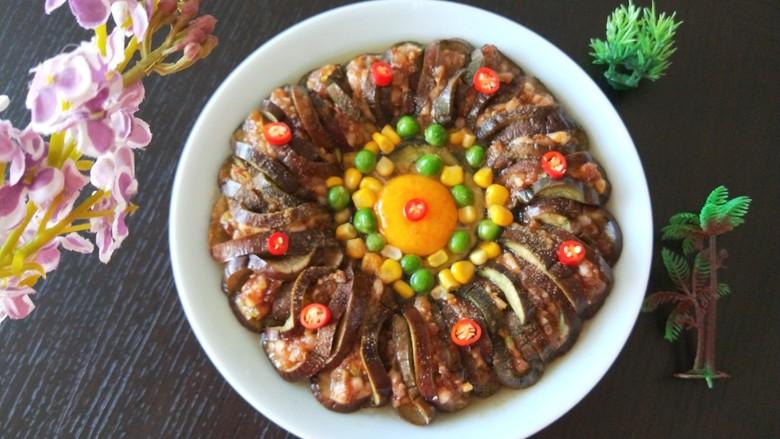肉末蒸茄子 新文美食