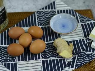 """做法真的很简单!味道真的超乎想象的美味!""""本帮赛螃蟹"""",·食材·  鸡蛋 5个、米醋 20g  糖 15g、姜 15g、盐 1g"""
